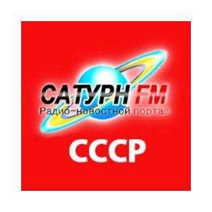 Fiche de la radio Сатурн FM – Раздел СССР