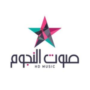Fiche de la radio Radio Sawt El Noujoum