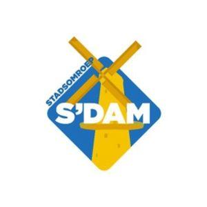 Fiche de la radio Radio Schiedam