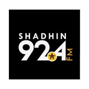 Fiche de la radio Radio Shadhin 92.4 FM