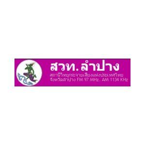 Fiche de la radio Radio Thailand Lampang 97.0