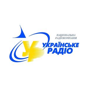 Fiche de la radio Radio Ukraine International