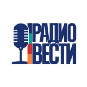 Fiche de la radio Радио Вести