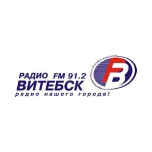 Fiche de la radio Радио Витебск