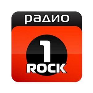 Fiche de la radio Радио 1 Рок