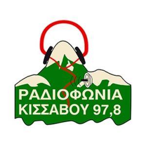 Fiche de la radio Ραδιοφωνία Κισσάβου 97,8