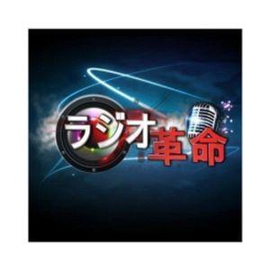 Fiche de la radio Rajiokakumei