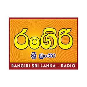Fiche de la radio Rangiri Sri Lanka Radio 107.2