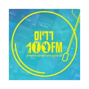 Fiche de la radio רדיוס 100FM – 100% Deep