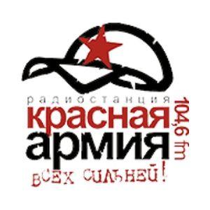 Fiche de la radio Красная армия (Red Army)