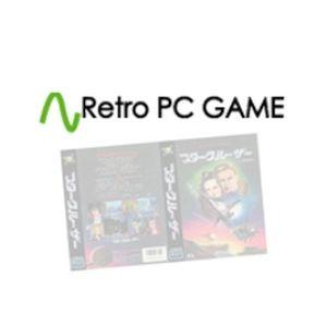 Fiche de la radio Retro PC Game