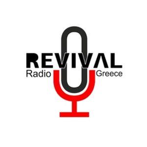 Fiche de la radio Revival