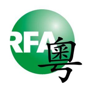 Fiche de la radio RFA 廣東 / 普通话