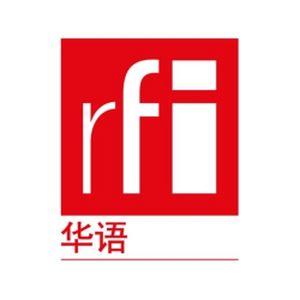 Fiche de la radio RFI 华语 – 法国国际广播电台