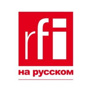 Fiche de la radio RFI на русском