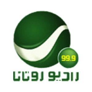 Fiche de la radio Rotana Radio Jordan
