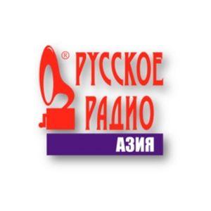 Fiche de la radio Русское Радио Азия