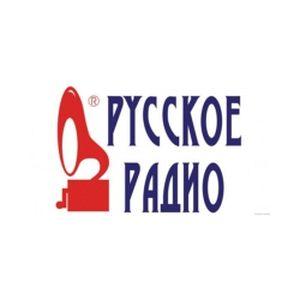 Fiche de la radio Русское Радио