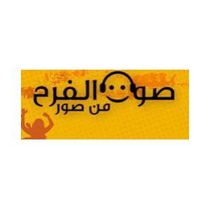 Fiche de la radio Sawt Al Farah