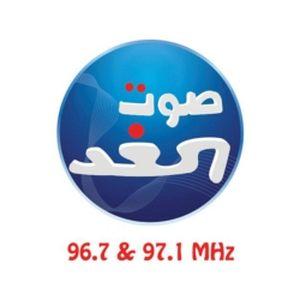 Fiche de la radio Sawt El Ghad Lebanon