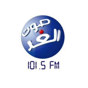 Fiche de la radio Sawt Elghad 101.5 FM