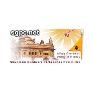 Fiche de la radio SGPC Radio