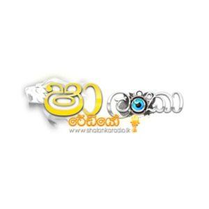 Fiche de la radio Sha Lanka Radio
