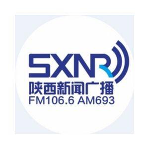 Fiche de la radio 陕西新闻广播 – Shaanxi News Radio