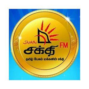 Fiche de la radio Shakthi FM 105.1
