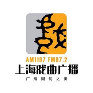 Fiche de la radio 上海戏剧曲艺广播 – Shanghai Theatre folk radio