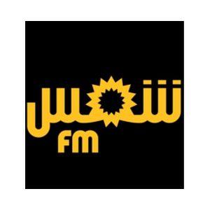 Fiche de la radio Shems FM