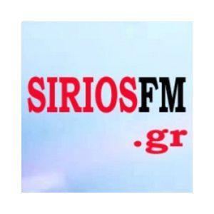 Fiche de la radio Σείριος Fm 95,8