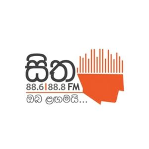 Fiche de la radio Sitha FM – සිත FM