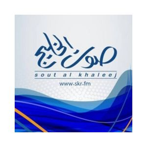 Fiche de la radio Sout Al Khaleej FM – إذاعة صوت الخليج FM