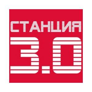 Fiche de la radio Станция 3.0