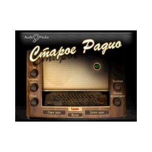 Fiche de la radio Staroe Radio