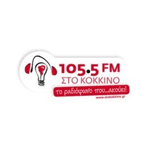 Fiche de la radio Στο Κόκκινο 105,5