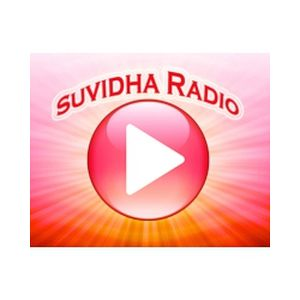 Fiche de la radio Suvidha Radio