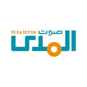 Fiche de la radio Swat El Mada