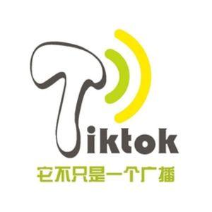 Fiche de la radio Tiktok网络电台