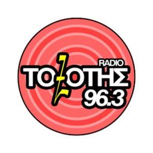 Fiche de la radio Τοξότης 96,3