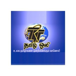 Fiche de la radio TRT Tamil Olli