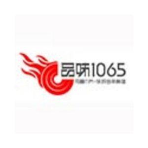 Fiche de la radio 乌鲁木齐旅游音乐 – Urumqi Travel Music