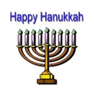 Fiche de la radio WUMB Hanukkah Music