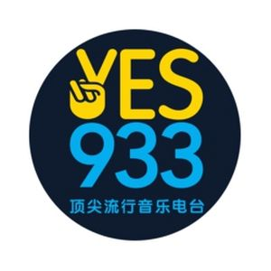 Fiche de la radio YES 933