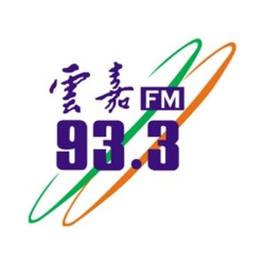Fiche de la radio 雲嘉廣播電台 fm 93.3